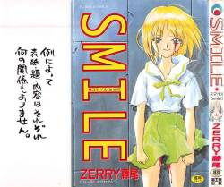 [ZERRY Fujio] SMILE