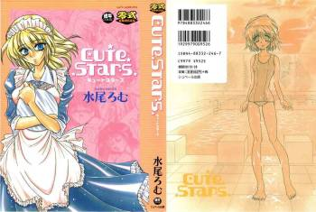 [Minoh Rom] Cute Stars cover