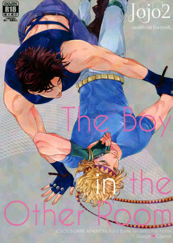 (The World) [Harumitsu (Ohashi)] The Boy in the Other Room (JoJo's Bizarre Adventure) [English] [Neptise] cover
