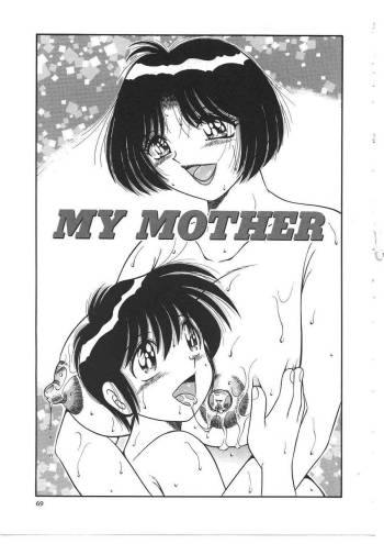 [AYA (Umino Sachi)] My Mother (MY MOTHER) [English] cover