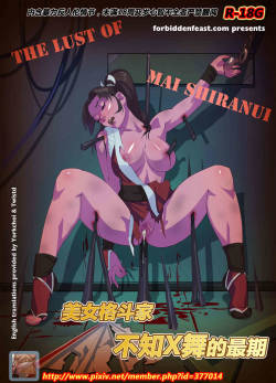 The Lust of Mai Shiranui(CHI)
