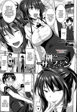 [Fue] Sakaki-san Satisfaction (COMIC MILF 2015-04 Vol. 23) [English] [desudesu]