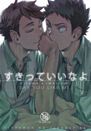 (C84) [Cinnamon (Macho)] Suki tte Iina yo | Say you like me (Haikyuu!!) [English] [shotgunlagoon] cover