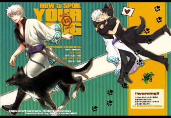 (HaruCC18) [3745HOUSE, tekkaG (MIkami Takeru, Haru)] HOW to SPOIL YOUR DOG (Gintama) [English] [valc21] cover