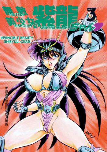 [Choujabaru Zekkouchou (Holly.J)] Muteki Bishoujo Shiryuu-chan act.3 | Invincible Beauty, Shiryuu-chan 3 (Saint Seiya) [English] [Neptise] cover