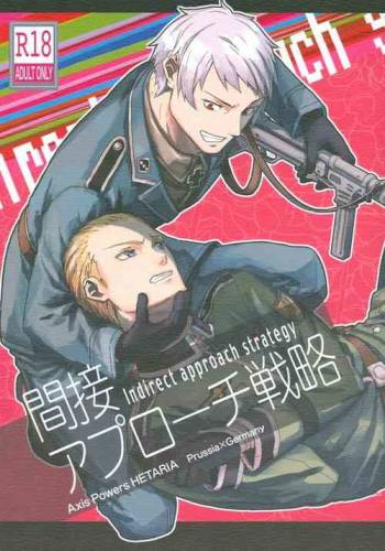 (SPARK4) [Ikusei Toushi (Yumi Makiko)] Kansetsu Approach Senryaku - Indirect Approach Strategy (Axis Powers Hetalia) cover
