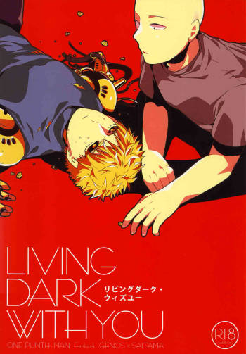 [Asamizu] Living dark with you (One Punch Man) cover