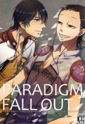 (SUPER21) [elice (Mami)] PARADIGM FALL OUT (Yowamushi Pedal) cover