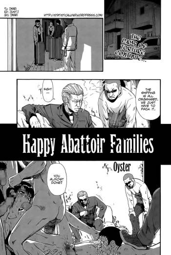 [Oyster] Tojou no Danran | Happy Abattoir Families Ch. 9 (COMIC Mate legend Vol. 2 2015-04) [English] =StatistcallyNP= cover