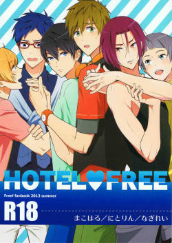 (GOOD COMIC CITY 20) [Torinet (Oshidori)] HOTEL FREE (Free!) [English] [Holy Mackerel]