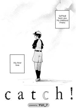 [yui7] Catch! (Mebae Vol.3 - Vivid Girls Love Anthology) [English] [Yuri-ism]