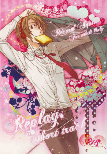 (HaruCC15) [QQaid (Kuro)] Replay. Short track (The Melancholy of Haruhi Suzumiya) cover
