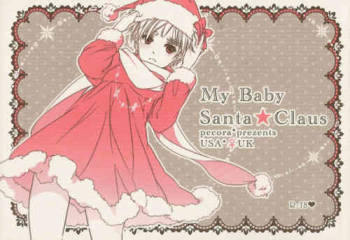 (C79) [pecora* (Kao)] My Baby Santa Claus (Axis Powers Hetalia) [English] [OKFan] cover
