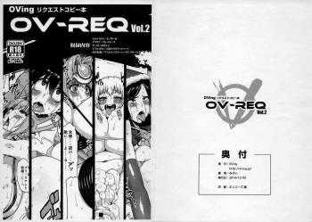 (C87) [OVing (Obui)] OV-REQ Vol. 2 (Various) cover