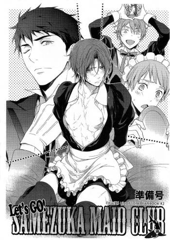 (SPARK9) [UltimatePowers (RURU)] Let's GO! SAMEZUKA MAID CLUB (Free!) [English] [Carrot-Bunny] cover