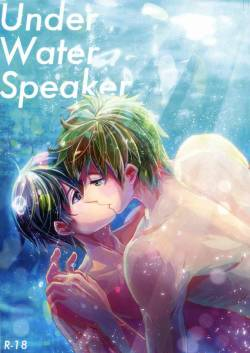 (Renai Jiyuugata! entry2) [Kokon no Kaze (raipanda)] Under Water Speaker (Free!) [English]