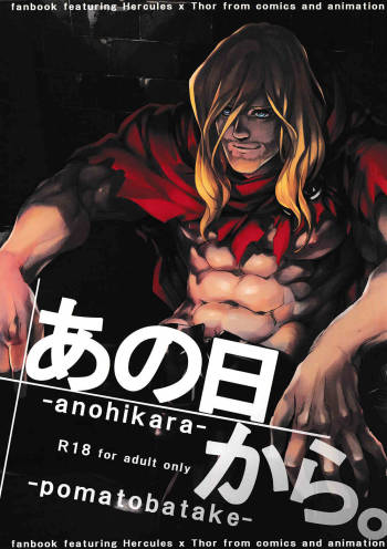(C87) [Pomatobatake (Kin29 Nitaro)] Anohikara (Avengers, The Mighty Thor) cover