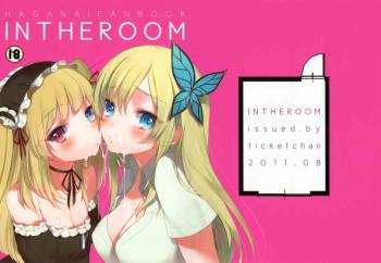 (C80) [ticketchan (Kippu)] IN THE ROOM (Boku wa Tomodachi ga Sukunai) cover