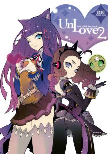 [Service Heaven (Karei)] UnLove 2 (Unlight) cover