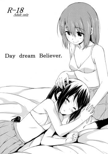 (C79) [freelife (Hamao)] Day dream Believer. (K-ON!) cover