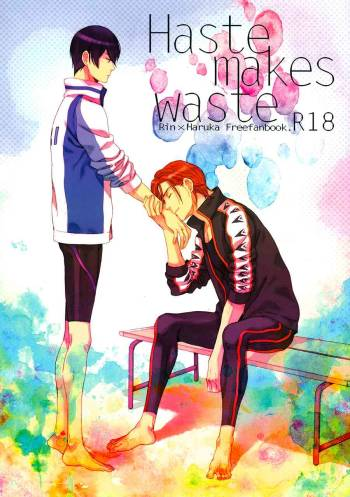 [Kangaroo Kick] Haste Makes Waste (Free!) [ENG] cover