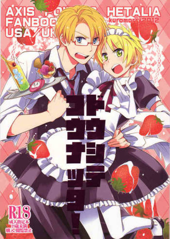 (C83) [Kuromorry (Morry)] Doushite Kounatta! | How did that happen! (Hetalia: Axis Powers) [English] cover