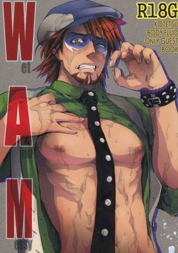 (C81) [UNKY (Unko Yoshida)] WAM - Wet and Messy (Tiger & Bunny) [English] cover