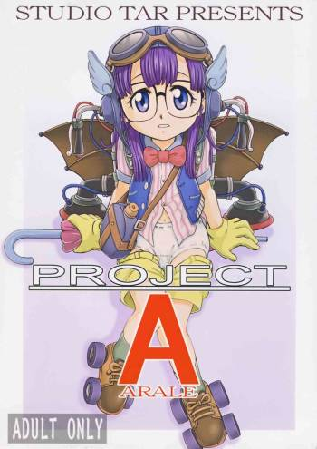 [Studio Tar (Kyouichirou , Shamon)] Project Arale (Dr. Slump) [Digital] cover