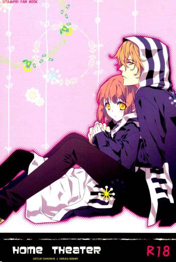 [NEVER GIVE UP(Nekonattou)] Home Theater (Uta no Prince-sama)[English][Brolen] cover