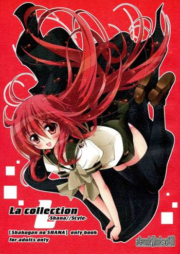 (C80) [a.la.mode (Kagura Takeshi)] La Collection-ShanaStyle- (Shakugan no Shana) cover