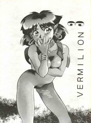 (C38) [Axis (various)] Vermilion 3 (Nadia of the Mysterious Seas) cover