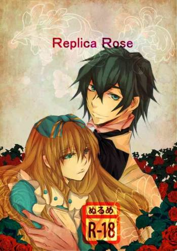 replica rose [alice in the country of hearts] cover