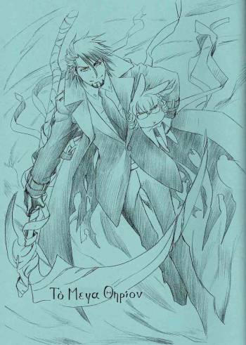 [Inariya Fusanosuke & Decopons] To Megatherion (Tiger & Bunny) (English) cover