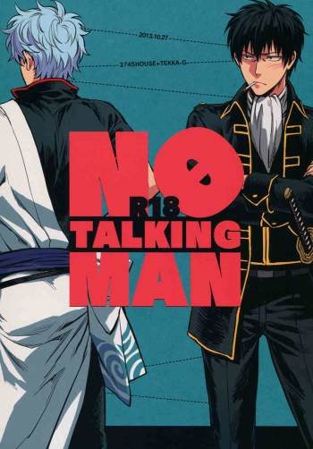 (COMIC CITY SPARK 8) [3745HOUSE, tekkaG (Mikami Takeru, Haru)] No Talking Man (Gintama) cover