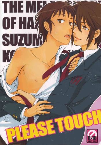 (SUPER COMIC CITY 17) [kuromorry (morry)] PLEASE TOUCH ME SOFTLY!! (The Melancholy of Haruhi Suzumiya) [English] cover
