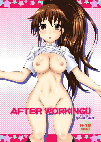 [Special Week (Fujishiro Seiki)] After Working!! (Working) [Digital] cover