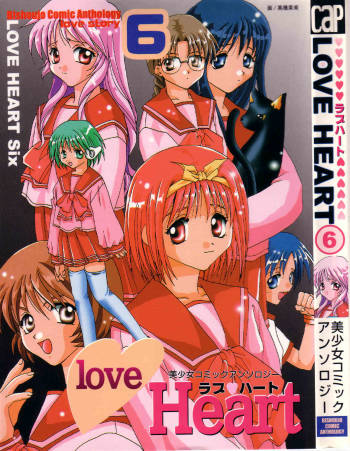 [Anthology] Love Heart 6 cover