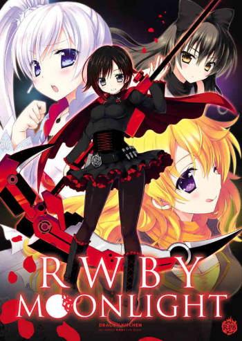 (C85) [Dragon Kitchen (Kanibasami, Sasorigatame)] RWBY MOONLIGHT (RWBY) [English] cover