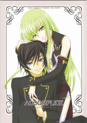 (C75) [Yamaguchirou (Yamaguchi Shinji)] ACCOMPLICE (CODE GEASS: Lelouch of the Rebellion) [English] [Kenren] cover