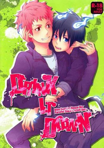 Drink it Down (Ao no Exorcist) cover