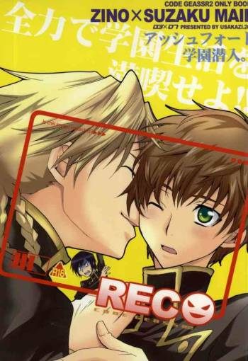 (C74) [Usakaji (Nanjou Tsugumi)] REC● (CODE GEASS: Lelouch of the Rebellion) cover