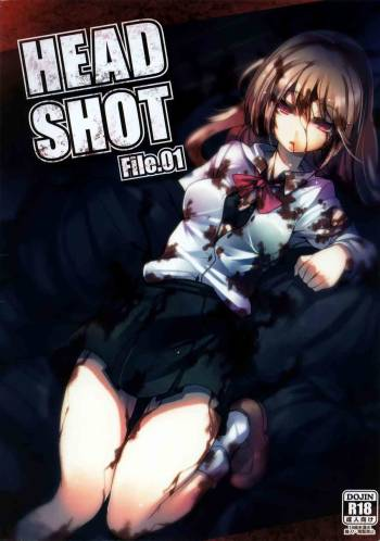 (COMITIA 102) [U.M.E.Project (ukyo_rst)] HEADSHOT File.01 cover