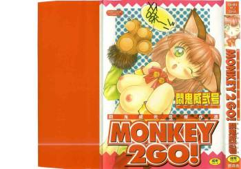 [Monkey Ni-gou] MONKEY 2 GO! cover