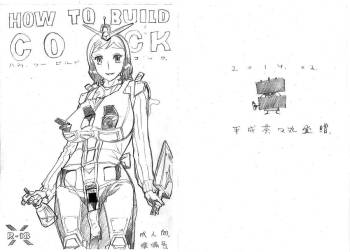 (CT23) [Heisei Chachamaru Dou (N.O. Chachamaru)] HOW TO BUILD COCK (Gundam Build Fighters) cover