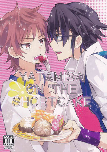 [UNAGI] YATAMISA ON THE SHORTCAKE [K] cover
