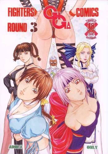 [From Japan (Aki Kyouma)] Fighters Giga Comics Round 3 [Digital] cover
