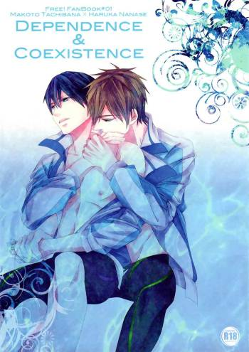 [Junky Crown] Dependence & Coexistence (Free!) [ENG] cover