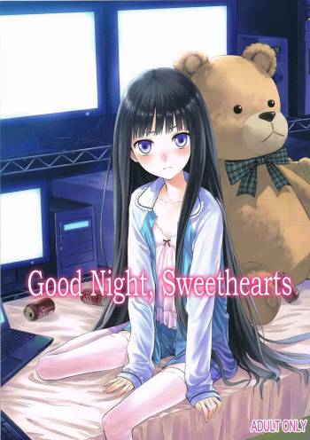 (C80) [crossray (Misato Nana)] Good Night, Sweethearts (Heaven's Memo Pad) cover