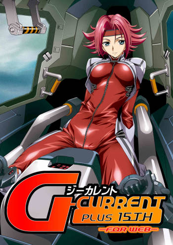 [Henreikai (Kawarajima Koh etc)] G-CURRENT PLUS 15TH ~FOR WEB~ (Code Geass: Lelouch of the Rebellion) [Digital] cover