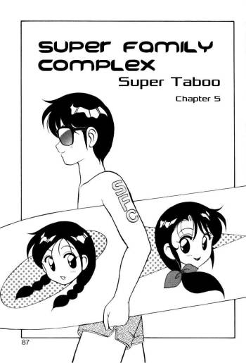 [Ogami Wolf] Super Taboo v1 ch5 [English] [_ragdoll] cover